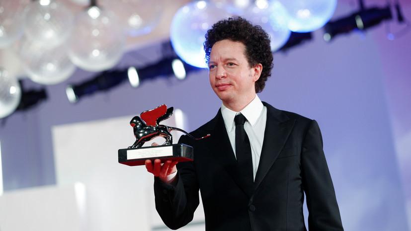 Гран-при жюри Венецианского кинофестиваля получил мексиканский фильм