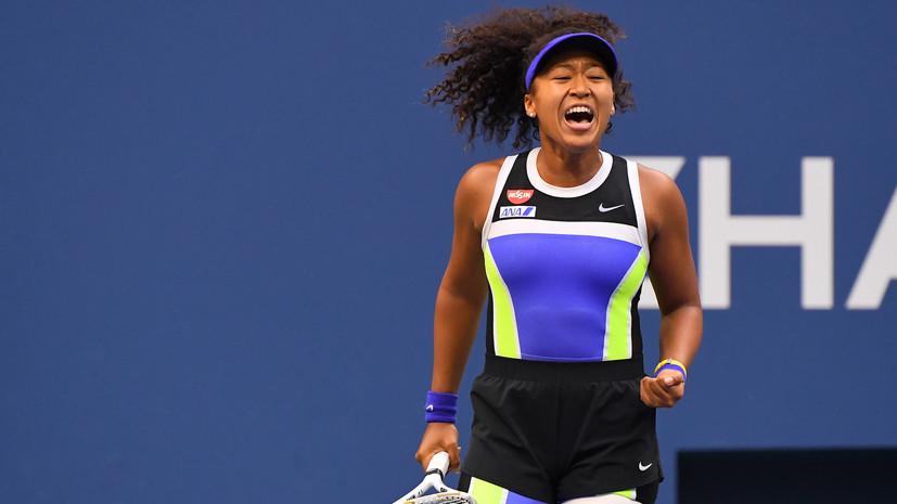 Осака обыграла Азаренко и во второй раз в карьере стала чемпионкой US Open