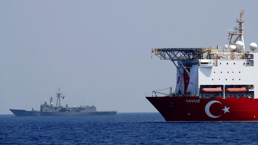 Турция осудила реакцию США на возобновление сейсморазведки в Средиземном море