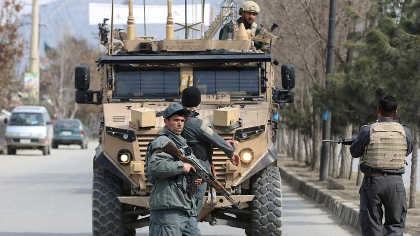 Пятеро полицейских погибли при атаке талибов на востоке Афганистана