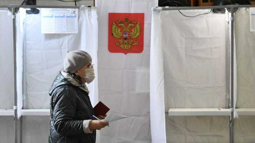 ВИркутской области сообщили о явке навыборах главы региона