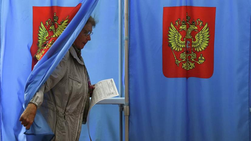 На Камчатке и Чукотке завершился единый день голосования