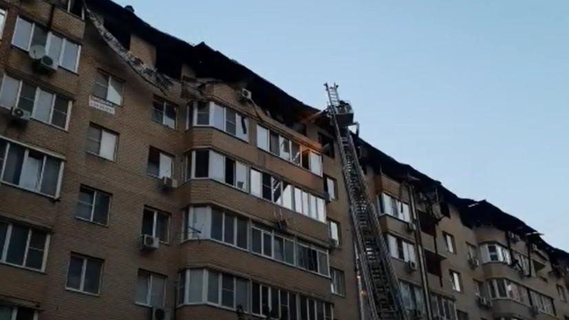 Спасатели проводят проливку на месте пожара в доме в Краснодаре