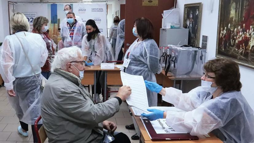 Ещё в четырёх регионах России завершился единый день голосования