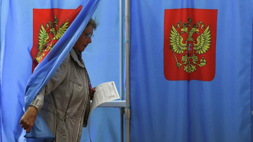 В ЦИК сообщили о явке на довыборах в Госдуму в регионах