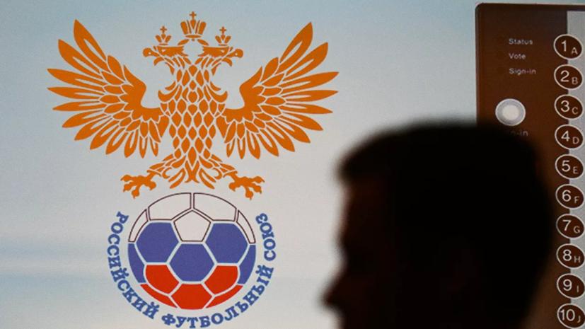 В Волгограде назвали странным решение отменить матч «Ротор» — «Краснодар»