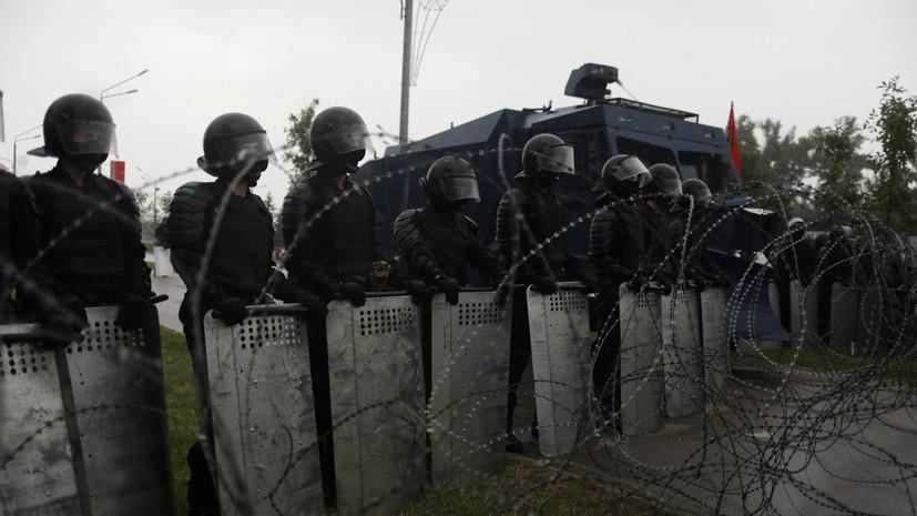 МВД Белоруссии сообщило о применении водомёта в Бресте