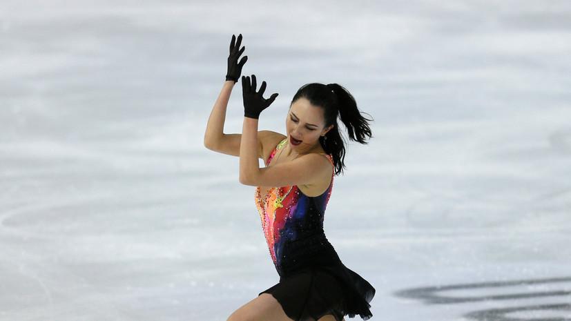 Туктамышева заявила, что ей нужно наработать исполнение тройного акселя в условиях стресса