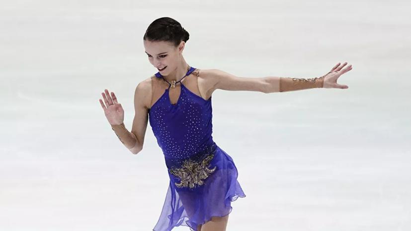 Щербакова заявила,что удовлетворена своим выступлением на открытых прокатах сборной России