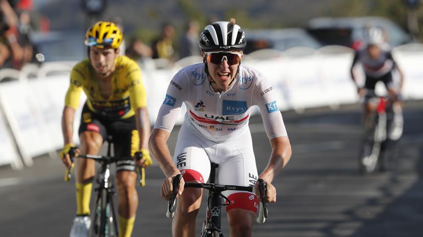 Погачар победил на 15-м этапе «Тур де Франс»