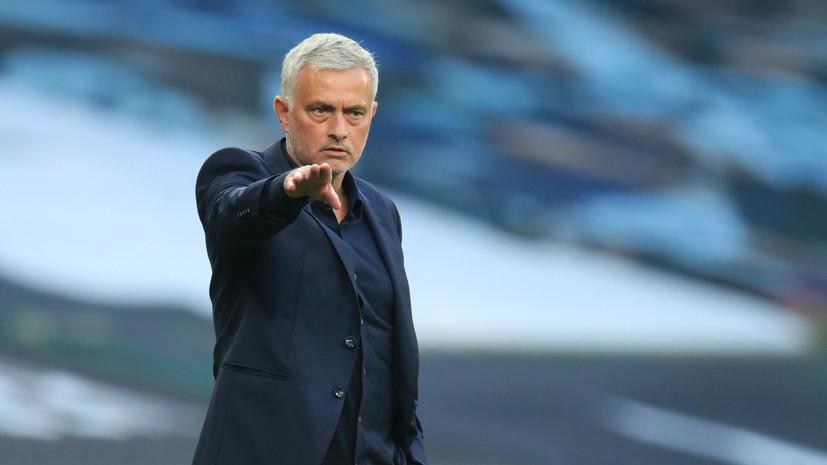 Моуриньо впервые в тренерской карьере проиграл в первом матче сезона
