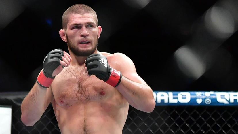 Нурмагомедов: турнир UFC 254 будет без болельщиков