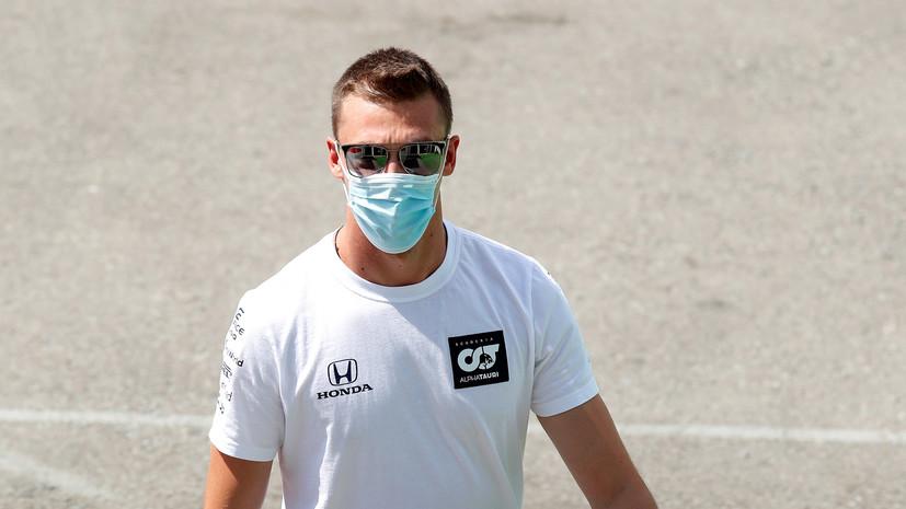 Квята вызвали к стюардам на разбор массовой аварии на первом рестарте Гран-при Тосканы