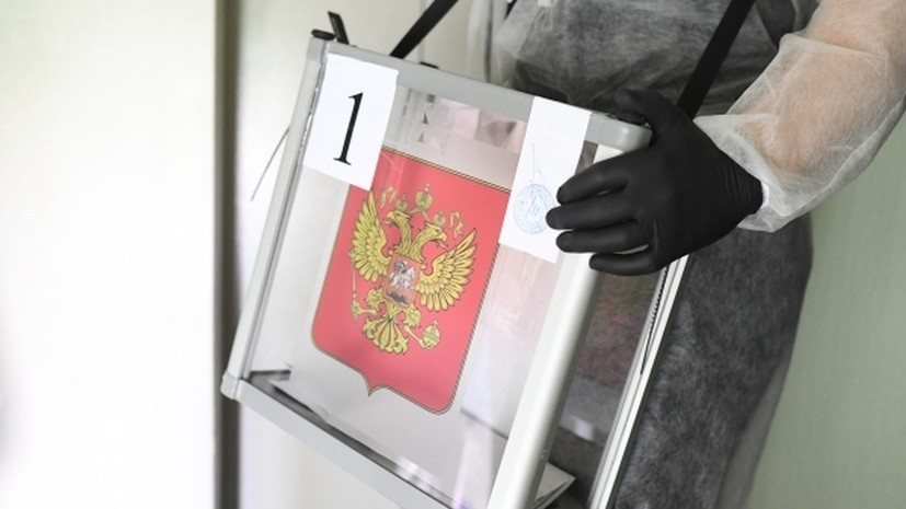 ЦИК назвала регион с самой высокой явкой на региональных выборах