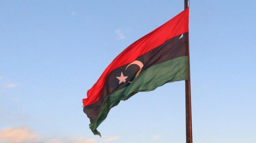 СМИ узнали орешении руководителя ПНС Ливии Сарраджа уйти вотставку