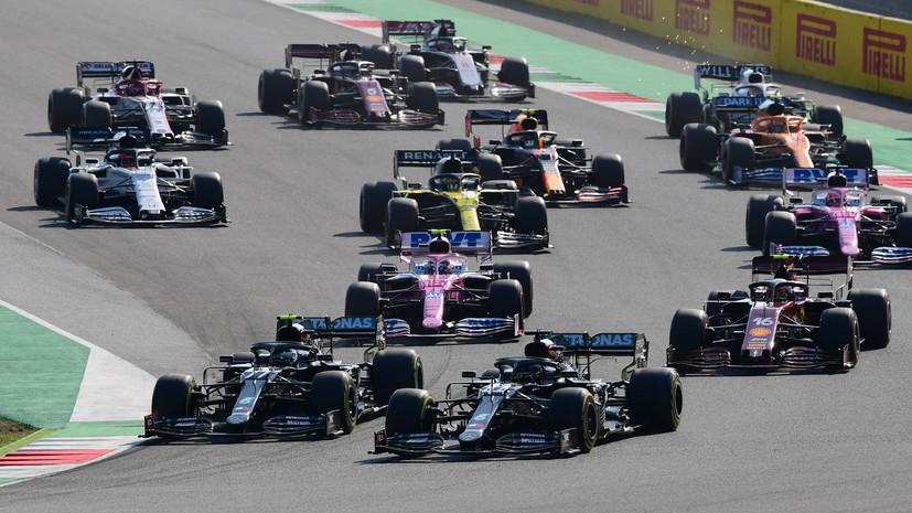 Квят и ещё 11 гонщиков получили предупреждения за аварию на рестарте Гран-при Тосканы