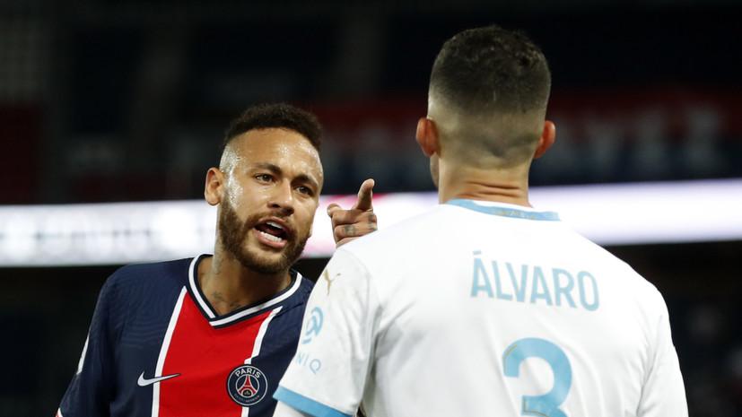 СМИ: Футболист «Марселя» оскорбил Неймара на расовой почве