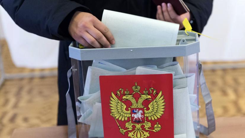 Врио губернатора Камчатского края победил на выборах главы региона