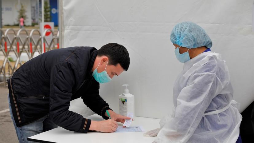 Число случаев коронавируса в Казахстане достигло 106 855