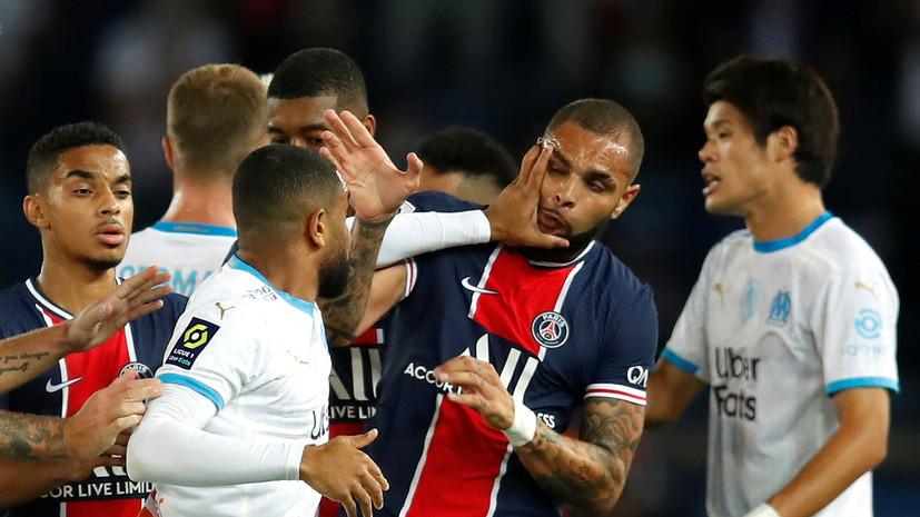Спортивный директор ПСЖ прокомментировал инцидент в матче Лиги 1 с «Марселем»