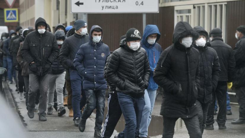 В России предложили ввести авансовый налог для мигрантов