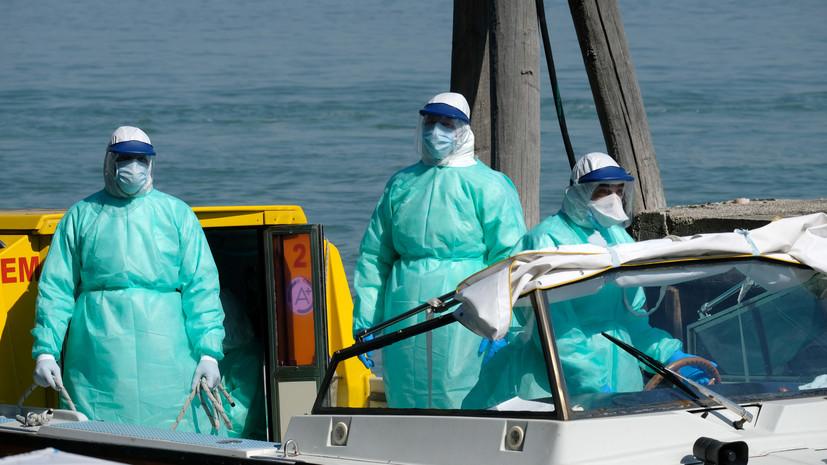 ВОЗ прогнозирует рост смертности из-за коронавируса в Европе