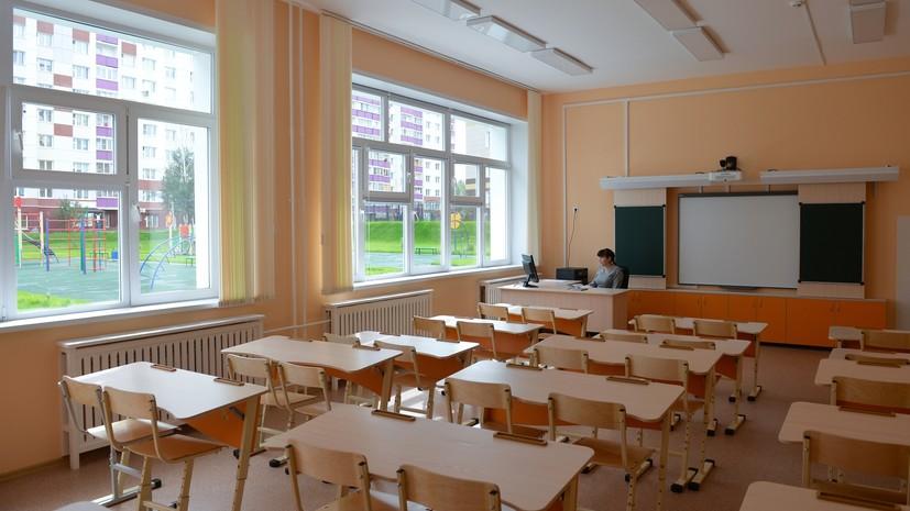 В Роспотребнадзоре оценили ситуацию с наполняемостью классов в школах