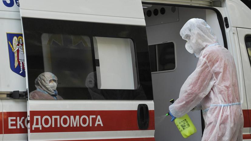 На Украине за сутки выявили 2462 новых случая коронавируса