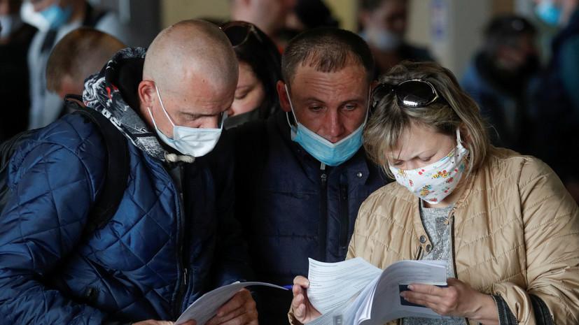В украинском городе люди вышли на митинг против ужесточения карантина