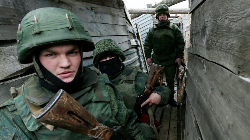 «Странная тактика Киева»: готовы ли власти Украины провести местные выборы в Донбассе