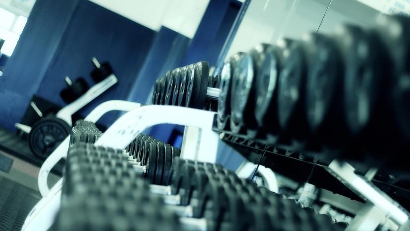 В Подмосковье рассказали о концепции подготовки спортивного резерва до 2025 года