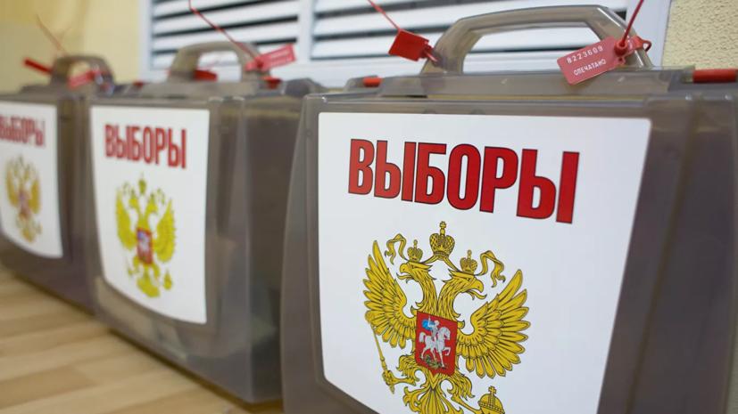 Участвовать в думских выборах без сбора подписей смогут 16 партий