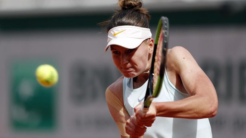 Кудерметова не смогла выйти во второй раунд турнира WTA в Риме