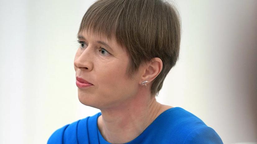 Президент Эстонии напомнила руководству Белоруссии о суде в Гааге