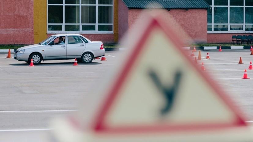 Виталий Петров прокомментировал предложение разрешить управление автомобилем с 16 лет