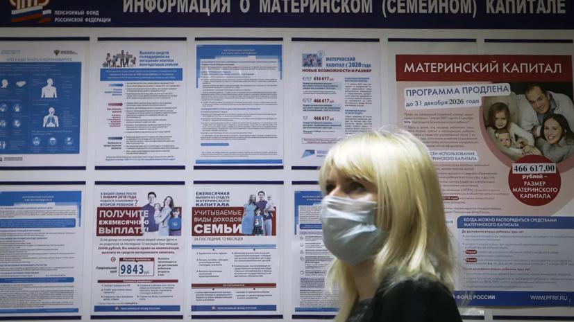 В Госдуме прокомментировали планы по индексации маткапитала на 3,7%