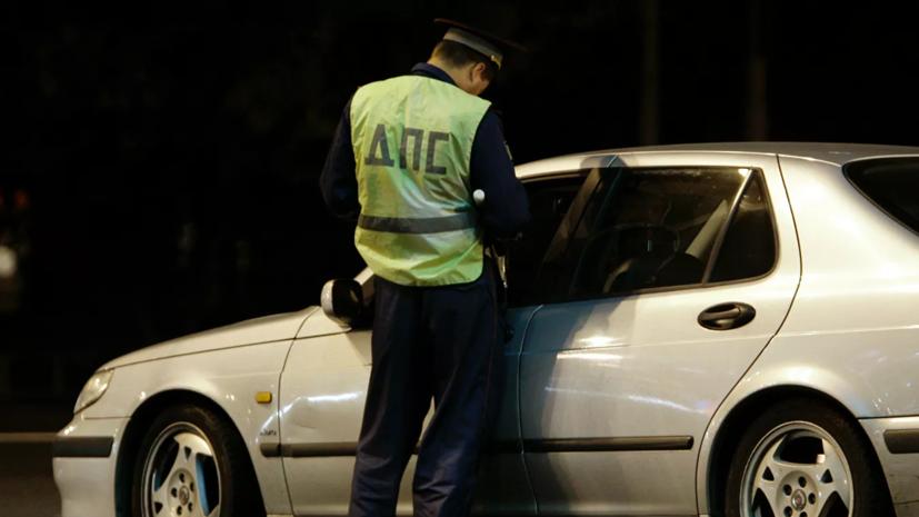Во Всероссийском обществе автомобилистов оценили сообщения о поправках в ПДД