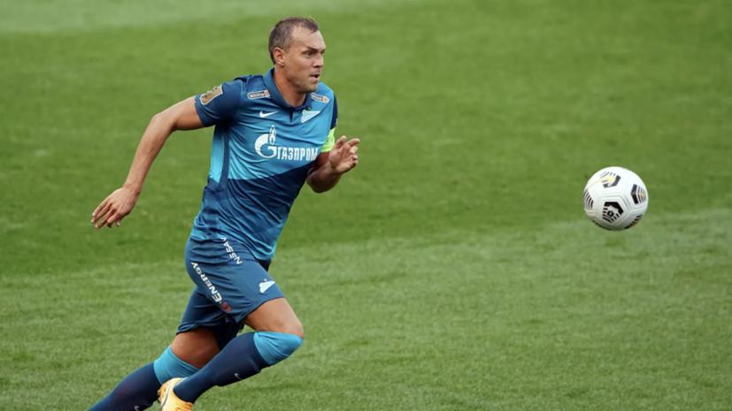 Гол Дзюбы помог «Зениту» победить «Арсенал» и выйти на первое место в РПЛ