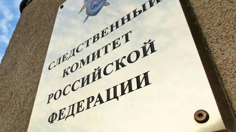 В Томской области посмертно наградили девочку, погибшую при спасении тонувшей подруги