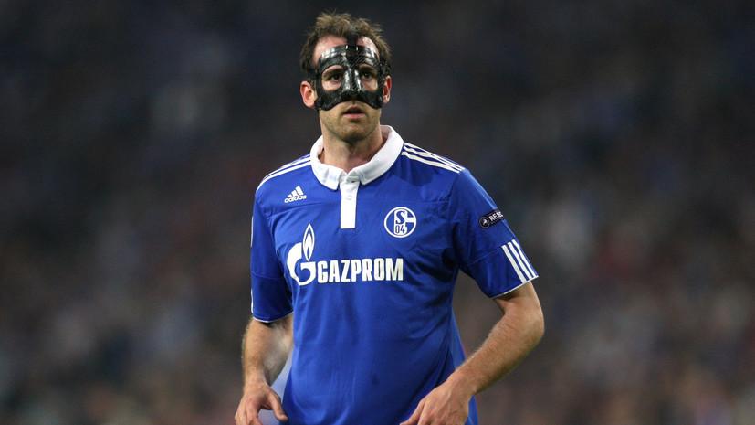 СМИ: Экс-футболист сборной Германии признал вину в деле о распространении детской порнографии
