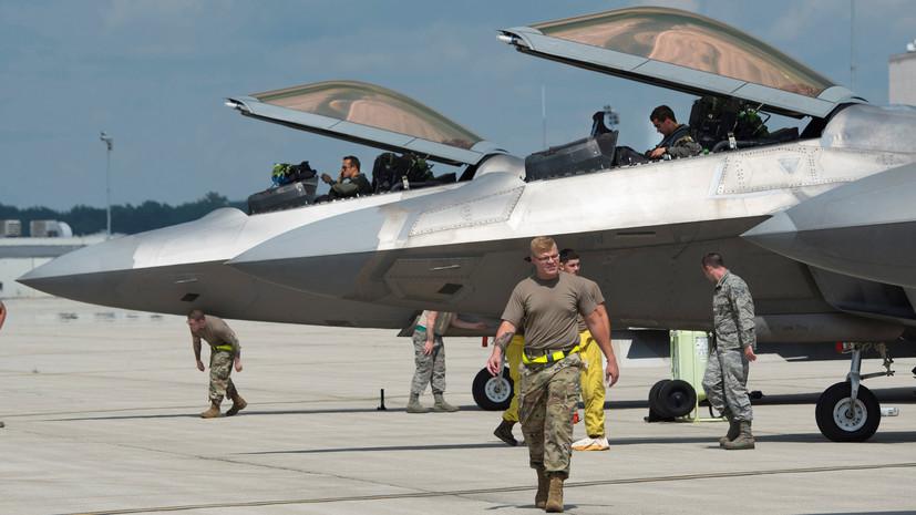 В США заявили о планах разместить 150 самолётов F-34 и F-22 на Аляске