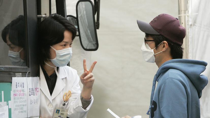 Южная Корея обеспечит запас вакцины от коронавируса для 60% населения