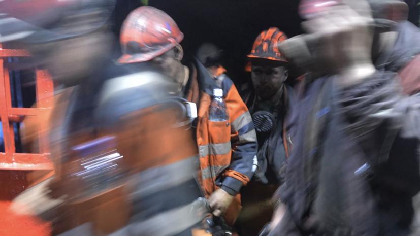 СК подтвердил гибель двух горняков на шахте в Кузбассе