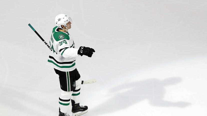 Гурьянов повторил редкое достижение среди новичков в плей-офф НХЛ