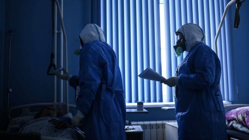В России за сутки умерли 150 пациентов с коронавирусом