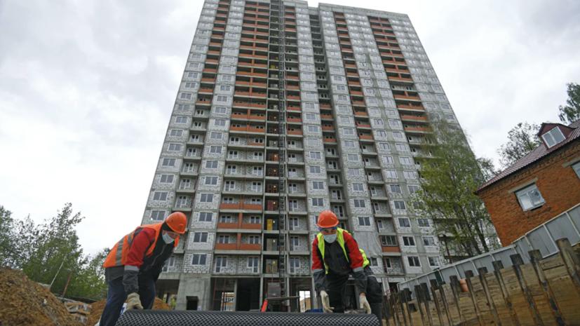 Госпрограмму софинансирования ипотеки для многодетных могут расширить