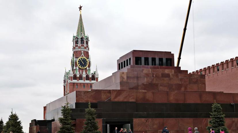 Миронов прокомментировал ситуацию вокруг мавзолея