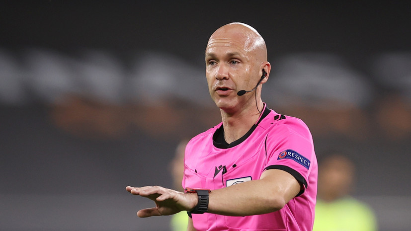 Тейлор рассудит «Баварию» и «Севилью» в матче за Суперкубок УЕФА