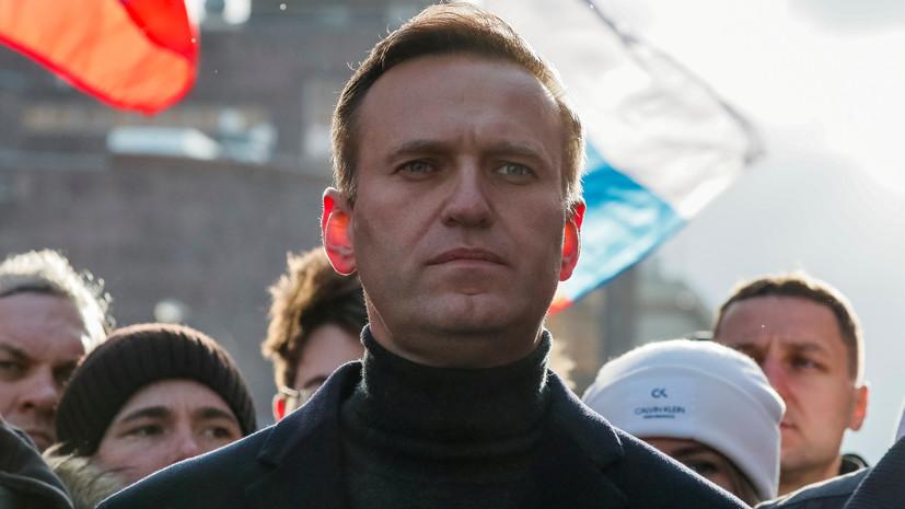 Песков прокомментировал данные о планах Навального вернуться в Россию