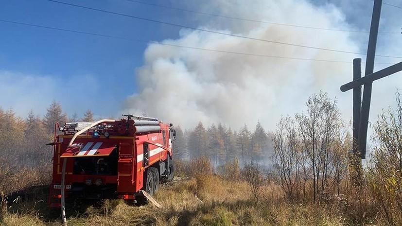 В Магаданской области рассказали о крупном пожаре площадью 50 га